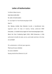 Agent Letter of Authorization
