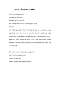 Agent Letter of Authorization pdf