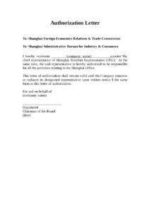 Authorization Letter for Representative to Transact Business pdf